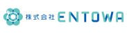 株式会社 ENTOWA